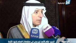اجتماع طارئ لوزراء خارجية الدول العربية لمناقشة الأوضاع الإنسانية في حلب