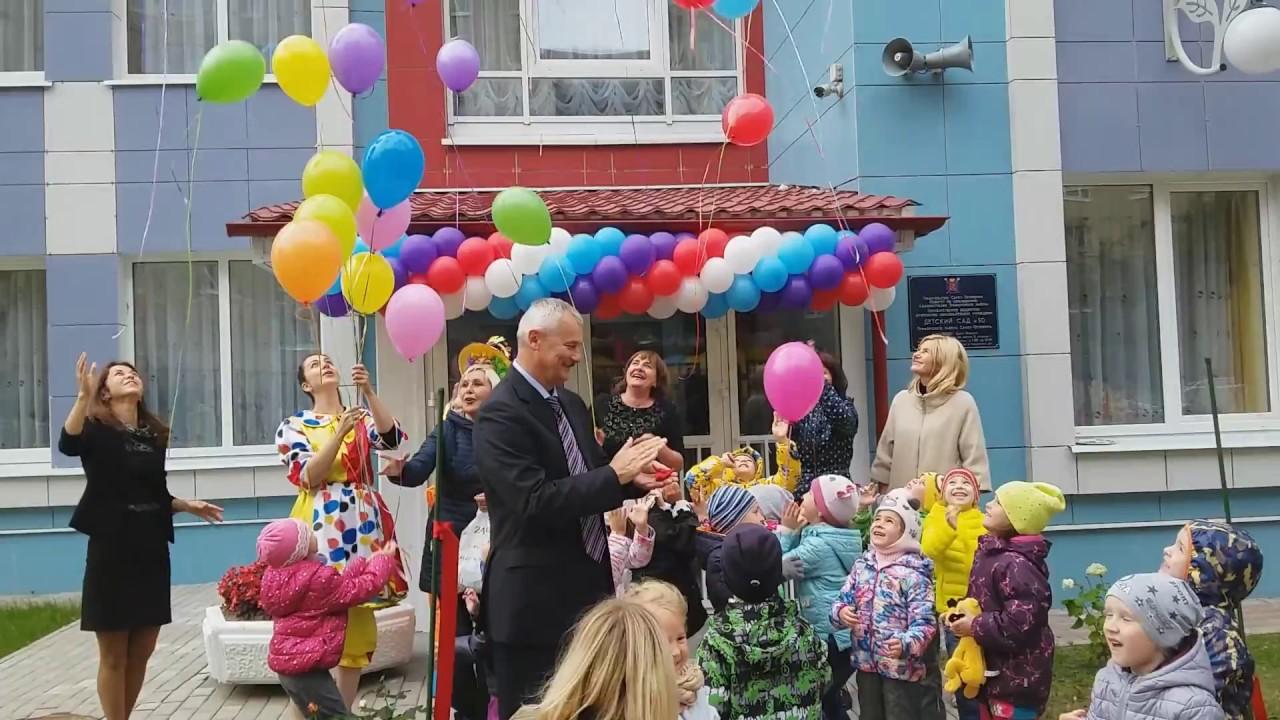 Новости Бренды детский сад в лайф приморский особой популярностью