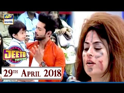 Jeeto Pakistan - 29th April 2018 - ARY Digital Show