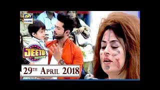 Jeeto Pakistan - 29th April 2018 - ARY Digital Show