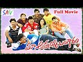 Telugu Full Movie Maa Annaya Bangaram Rajshekhar Rohit And Kamilini ...