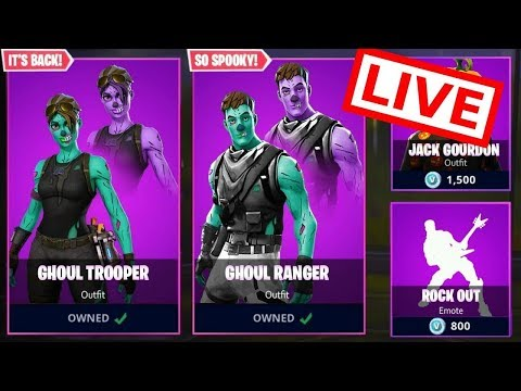 *NEW* FREE CHINA ITEMS NOW! FORTNITE *ITEM SHOP* LIVE SKINS TODAY! (WITH GHOSTNINJA)