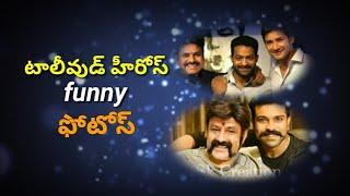 Tollywood Heros Funny pictures | megastar | Balaya | Mahesh babu | pawan kalyan | NTR | Ramcharan
