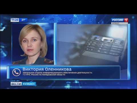 Страшный пожар в Новокузнецке: спасатели вывели пять человек из горящей квартиры