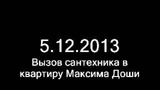 видео Услуги сантехника в Одессе