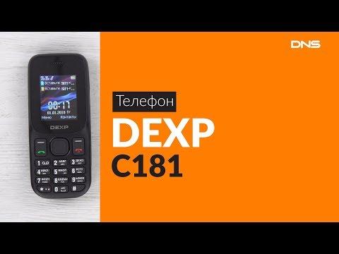 Распаковка телефона DEXP C181 / Unboxing DEXP C181