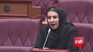 واکنش هیئت اداری مجلس نمایندهگان به نشست سیاسیون در کندهار