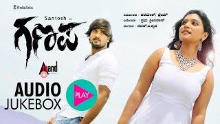Ganapa I Santhosh | Priyanka | Karan.B.Krupa I | Kannada Audio Jukebox |