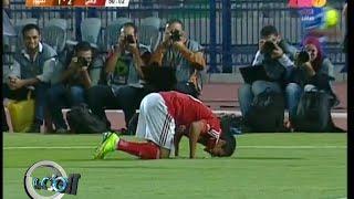 #الملعب | شاهد ٫٫ محمد رزق يحرز الهدف الثاني للنادي الأهلي في مرمى دمنهور