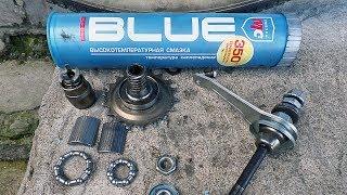 Смазка втулки колеса ПВЗ — МС Blue 1510
