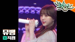 러블리즈Lovelyz(Kei)- Lost N Found 찾아가세요 Musicbank HDR