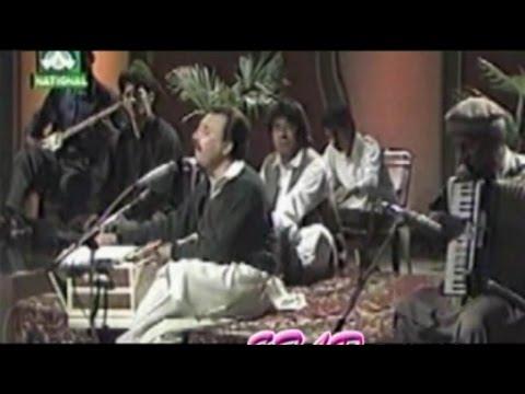 Misray Misray - Sardar Ali Takkar - Pashto Classic Songs
