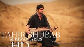Tahir Shubab - Mirawam Lyrics OFFICIAL VIDEO HD New Afghan Songs 2014