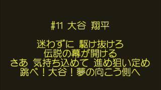 日本一おめでとうございます!!