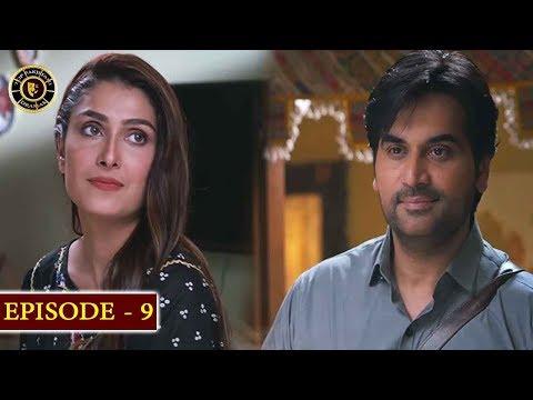 Meray Paas Tum Ho Episode 9   Ayeza Khan   Humayun Saeed   Top Pakistani Drama