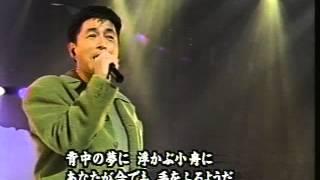 中村雅俊 - 俺たちの旅