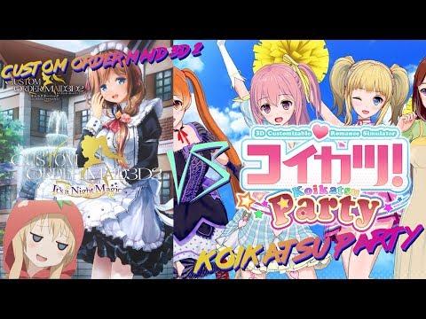 Koikatsu Party Vs