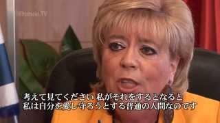 イスラエル ネタニア市ミリアム・フェアバーグ市長「真の救済を成し遂げた日本人」