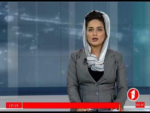 Afghanistan Pashto News.23.7.2017 د افغانستان پښتو خبرونه