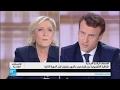 لوبان لماكرون: لقد كذبت أمام عشرات ملايين الفرنسيين