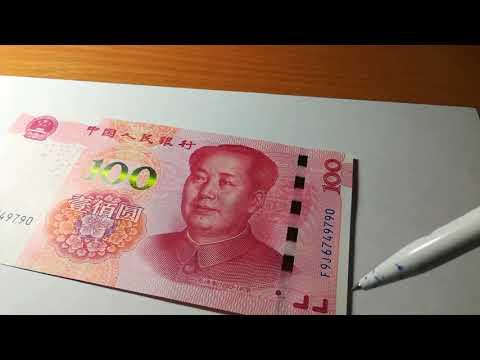 Купил 100 юаней , т.к юань будет рости в цене .