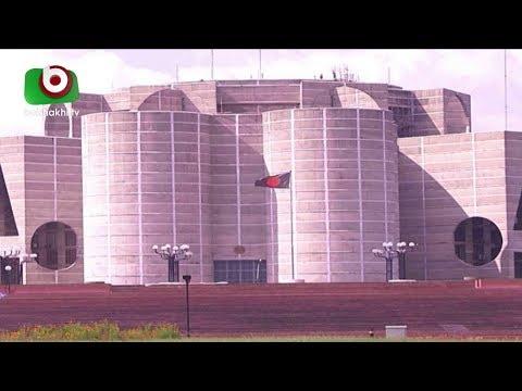 নৌকার পক্ষে বিপুল জোয়ারের মধ্যেও হেরেছে আওয়ামী লীগের তিন প্রার্থী | Awami League | Bangla News