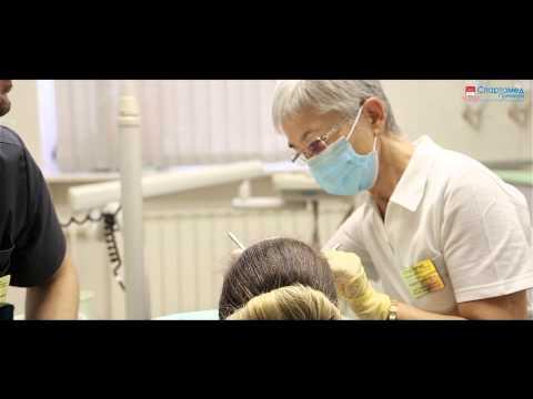 Что такое кюретаж в стоматологии? Как проводится кюретаж