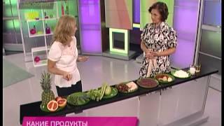 Школа здоровья 28 09 2013 Какие продукты помогут похудеть