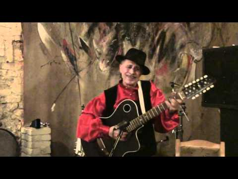 цыганская гитара Калькутский