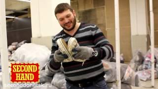 Обзор товара Италия Обувь | Second Hand Опт Донецк