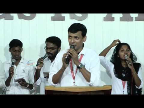 Malayalam Praise & Worship  Br  Jiju John, Jesus Is Alive Global Worship Centre, Kottarakara