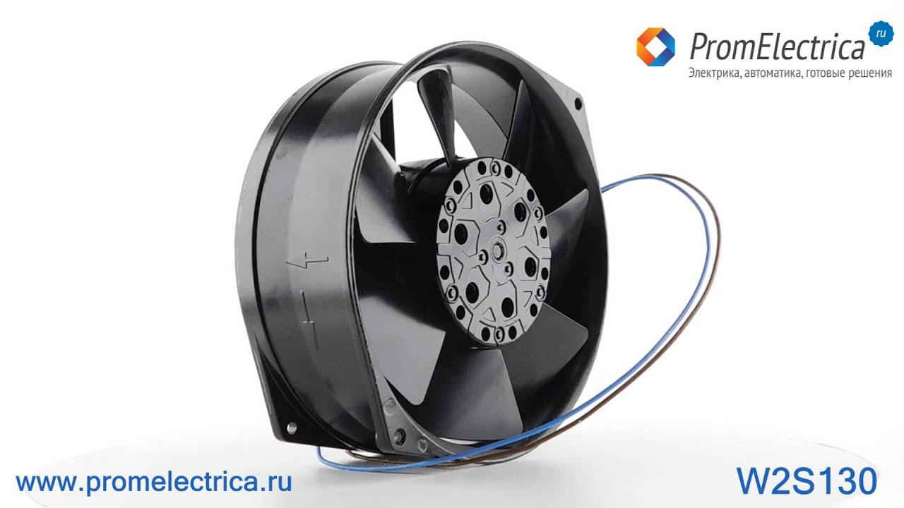 PMD4812PMB1-A Вентилятор, 48 Вольт DC, 120x120x38 мм, 322,8 м3/ч .