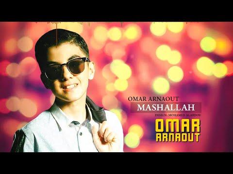 Omar Arnaout - MashaAllah (2017)