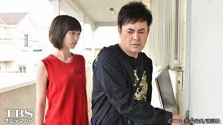 深夜のスーパーマーケットで警備員をしている富岡(有田哲平)は、日々の生...