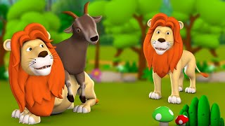 The Lion and Wise Goat Telugu Moral Story - సింహం మరియు తెలివైన మేక నీతి కధ 3D Animated Fairy Tales