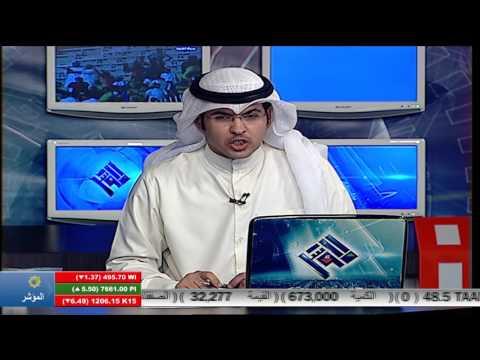 Kuwait TV Stock Exhange Ticker System