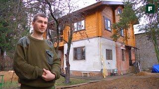 видео Как надстроить второй этаж на кирпичном доме своими руками