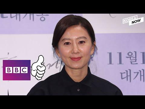 UK BBC praises South Korea's top actress Kim Hee-ae's acting skills