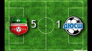 Нефтехимик (2008) vs ДЮШС 2 (2008) Альметьевск