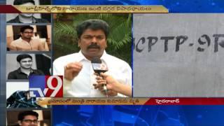 Nishith Narayana's death : Bonda Uma demands better safety measures - TV9