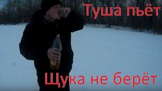Рыбалка у Кировского моста на жерлицы.Самара ✔