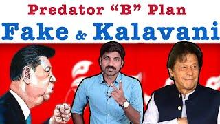 Fake Pak Duplicate China | Tamil Pokkisham | Vicky | TP