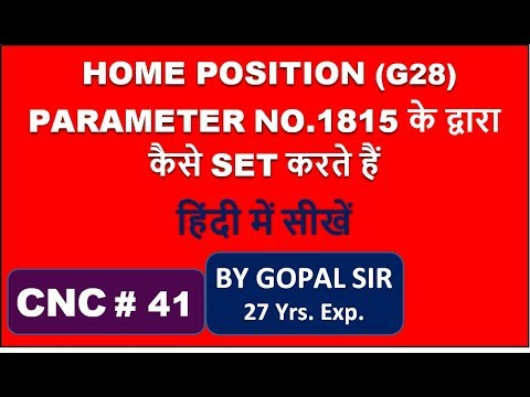 CNC PROGRAMMING - HOW TO SET REFERENCE POSITION BY CNC PARAMETER NO -1815  || CNC MAINTENANCE |C41