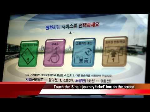 Gimpo international airport station Guide (Gimpo int'l airpo