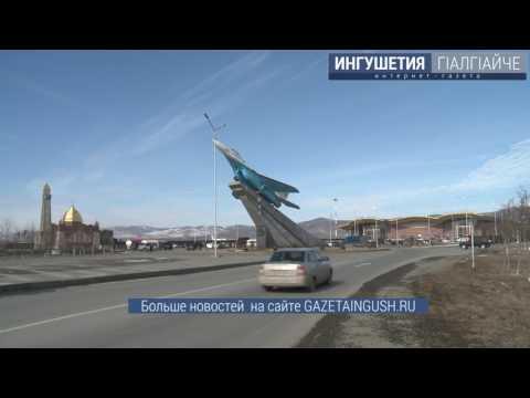 В аэропорту «Магас» открыли мечеть