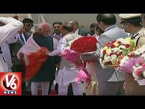 Vice President Mohammad Hamid Ansari Arrives Hyderabad | V6 News