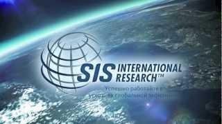 SIS Исследование рынка(, 2013-02-11T06:42:19.000Z)