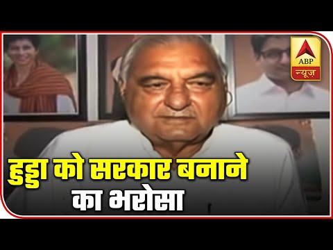 Hooda Claims Of