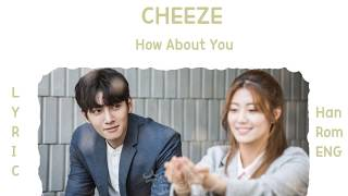 Download [LYRIC] CHEEZE - How About You [Han-Rom-Eng]