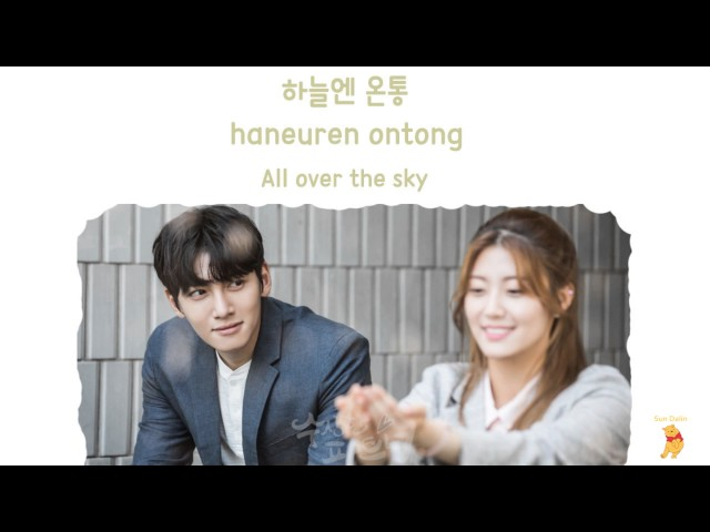 Mv Cheeze How About You Suspicious Partner Ost Golectures Online Lectures